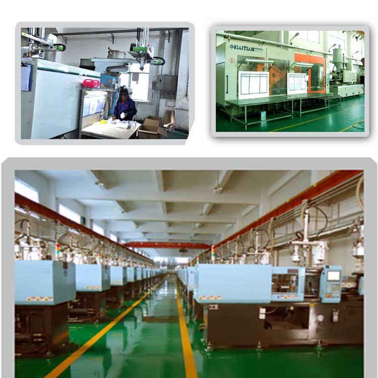 塑料模具加工厂