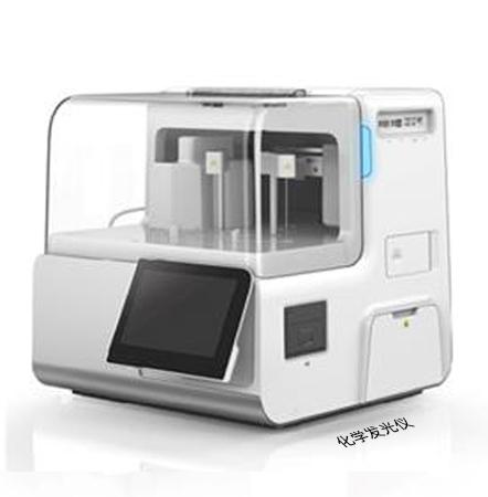 智能医疗设备模具